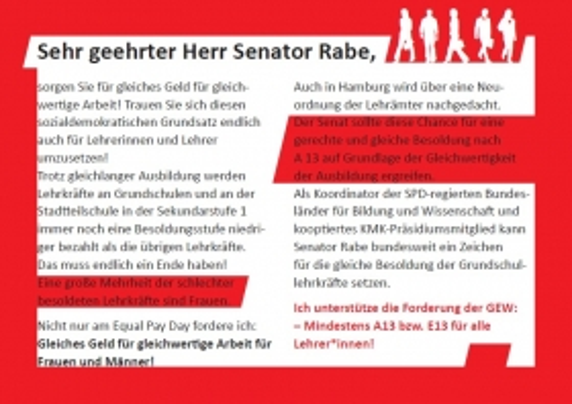 Postkarte Equal Pay der GEW Hamburg