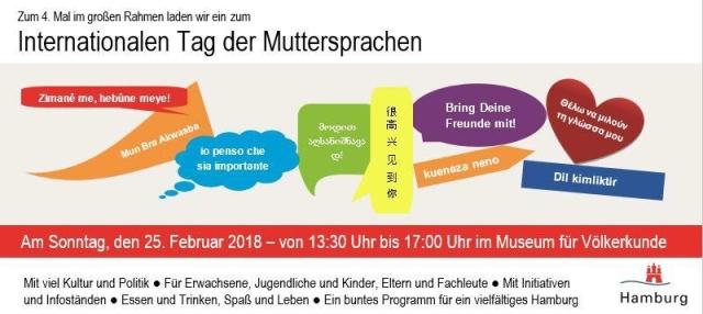 """""""Mehrsprachigkeit in Hamburg – (Wie) wird der Schatz gehoben?"""""""