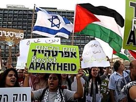 Foto: Protestkundgebung  jüdischer und palästinensischer Israelis gegen das Nationalstaatsgesetz